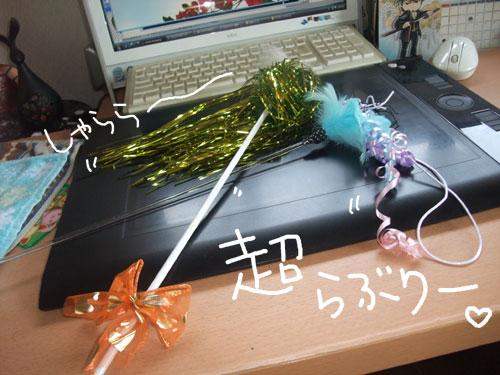 20110821_12.jpg