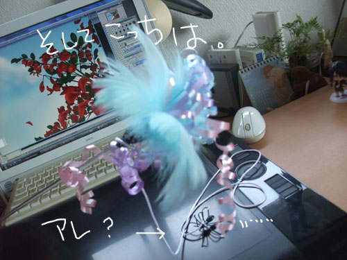 20110821_14.jpg