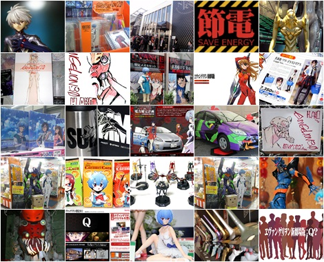 2011_2012_20111231180145.jpg
