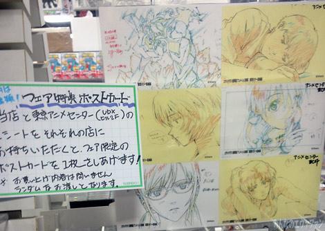 anime_post_01.jpg
