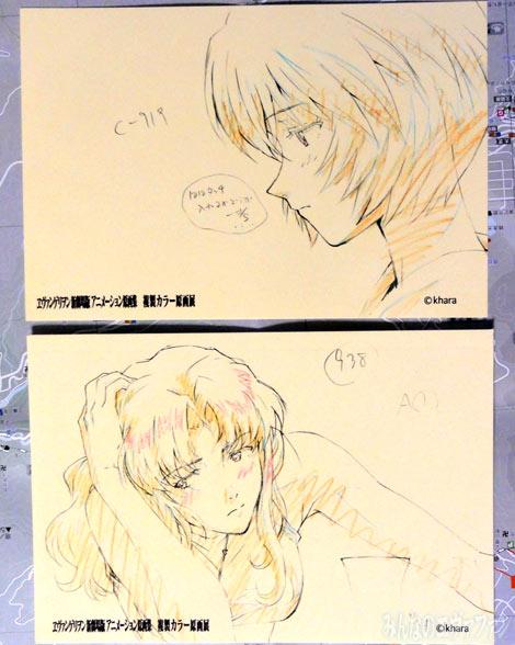 anime_post_02.jpg