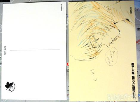 anime_post_03.jpg