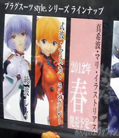 kotobuki2012sss.jpg