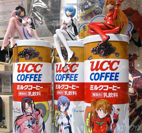 kotobukiya_2011_1114_11s.jpg