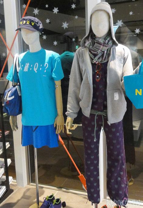 store_p05s.jpg