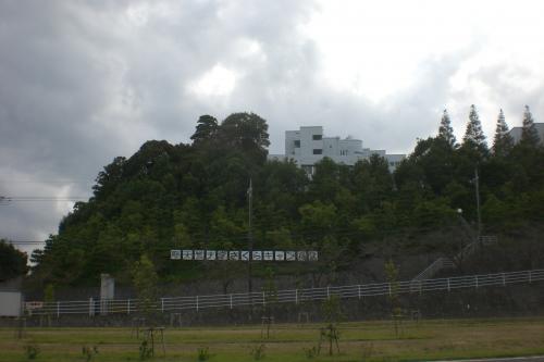 順天堂大学さくらキャンパス