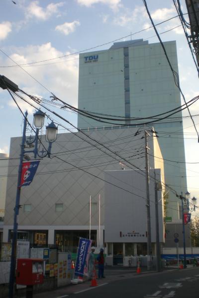 電大東京千住キャンパス