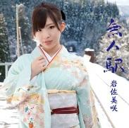 tsujo_h1.jpg