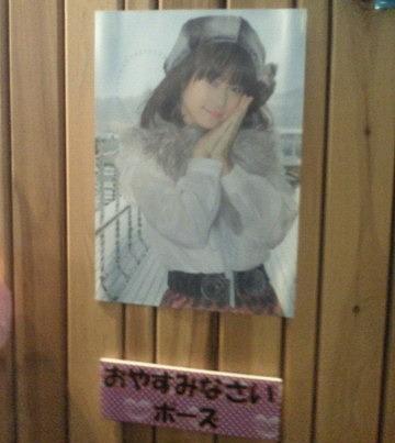 s-20111017oyasumi.jpg