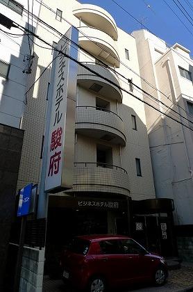 s-P1030346.jpg