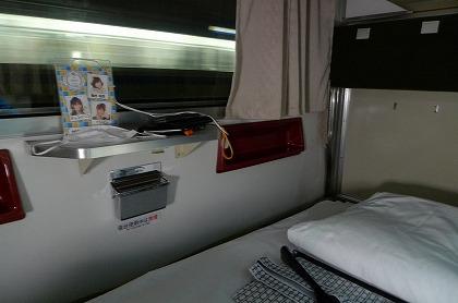s-P1030427.jpg