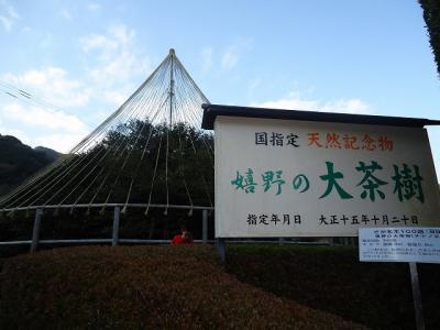 2012.01.07 長崎旅行 017