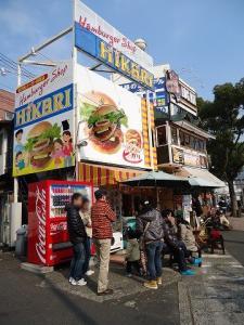 2012.01.09 長崎旅行 119
