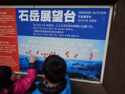 2012.01.09 長崎旅行 104