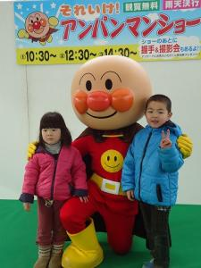2012.01.15 アンパンマンショー 061