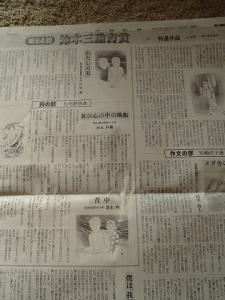 2012.01.18 新体操 001