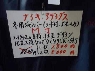 2012.03.01 映画 016