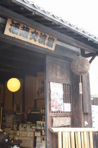 2012.03.04 竹原 139