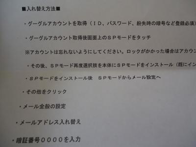 2012.03.09 カリブ 002