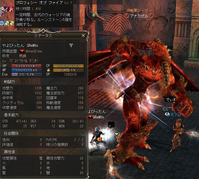 hazama01.jpg