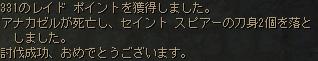hazama02.jpg