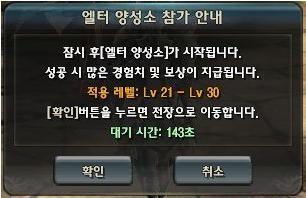 0111up戦争02