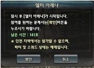 0111up戦争05