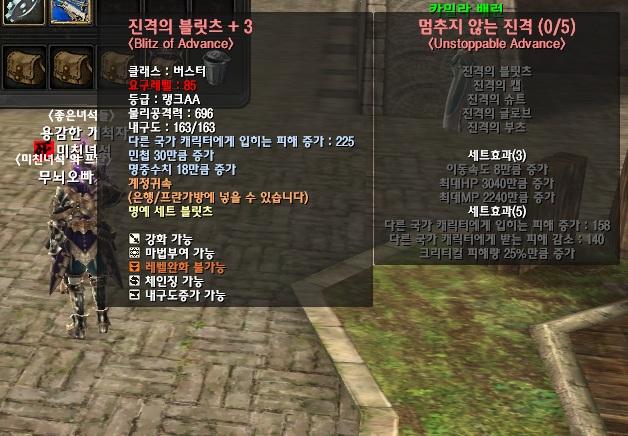 85名誉06スナ武器