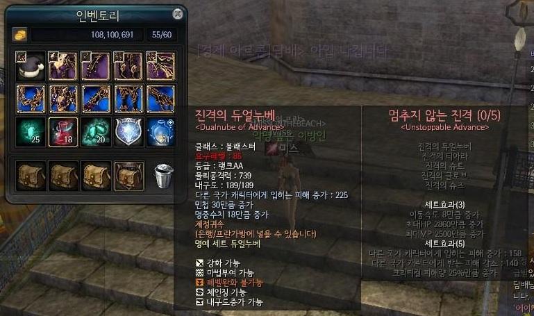 85名誉03DG
