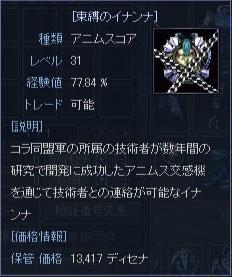 rf131.jpg