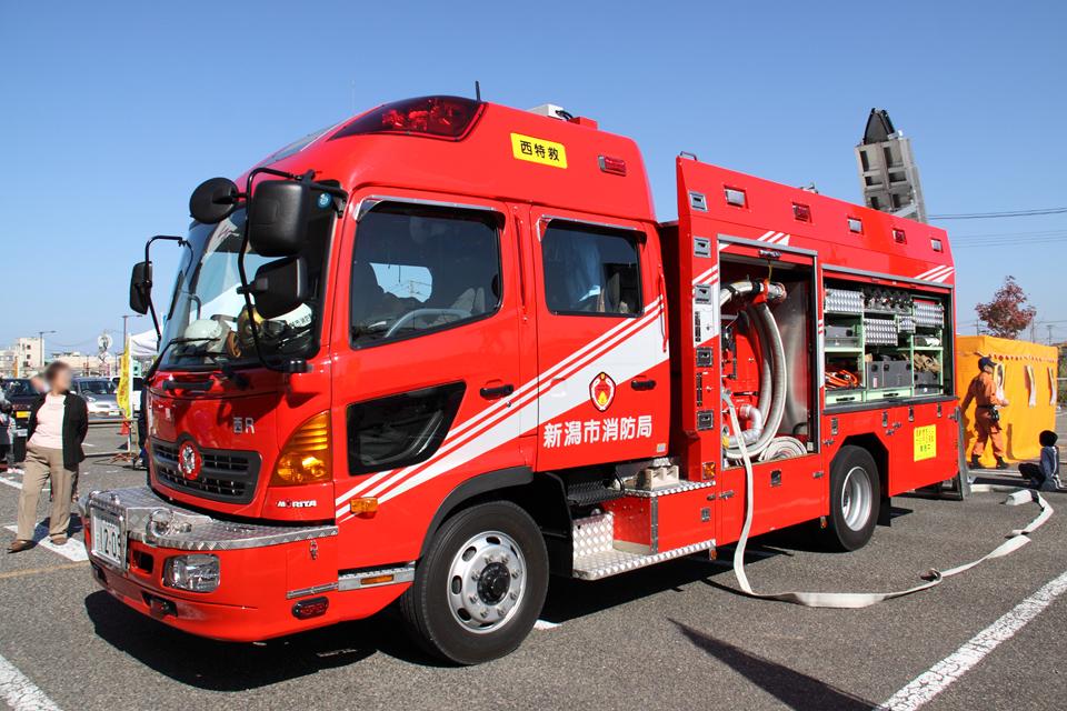 市 消防 新潟
