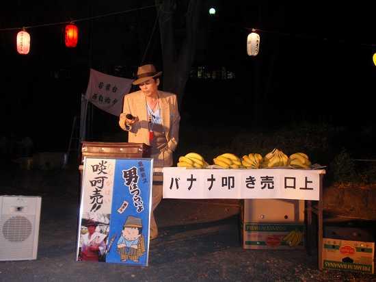 20090830西自治会夕涼み会0044