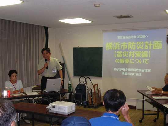 20090904西自治会防災講習0010
