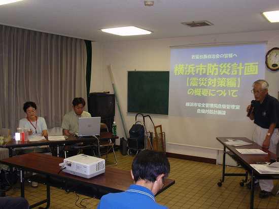 20090904西自治会防災講習0007