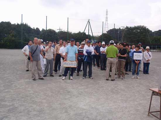 20090927合同防災訓練0003