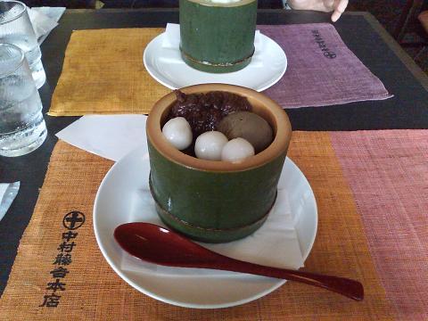生茶ゼリィ(ほうじ茶)
