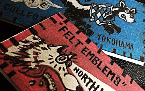 2011yokohama3.jpg
