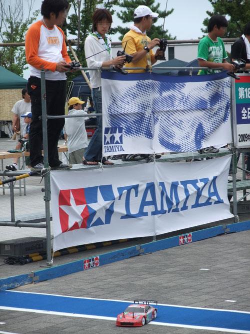20090823四国大会 2