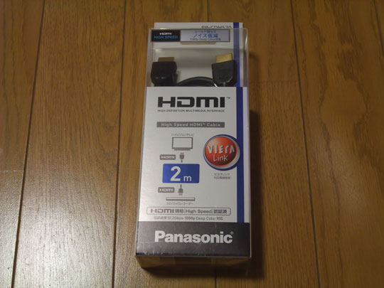 20091006HDMIケーブル