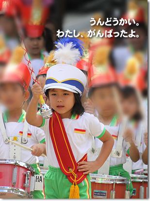 0901012-運動会おべんと3