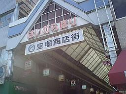 20100107_1120499.jpg