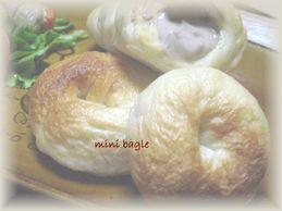 mini bagle