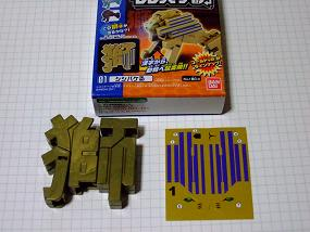 shishibakeru_002