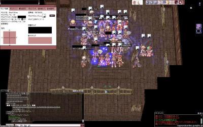 20110828GvG.jpg