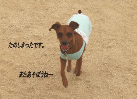 922kitamoto10.jpg