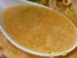 トロリンスープ