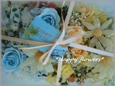 DSC08678_convert_20110707223746.jpg