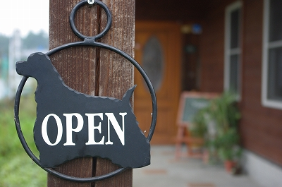s-オープンだ