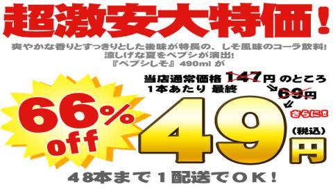 013-0120-021-02_convert_20091014223731.jpg