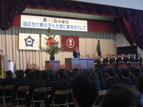 0196校長式辞